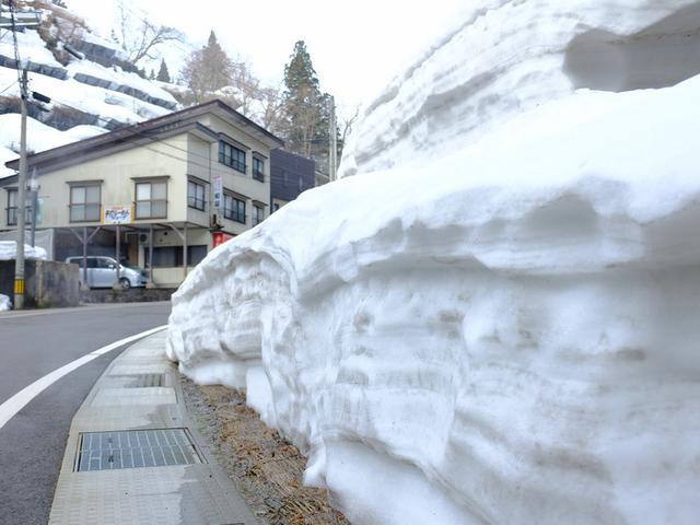 画像: 「新潟・十日町 松之山温泉散歩&玉城屋」