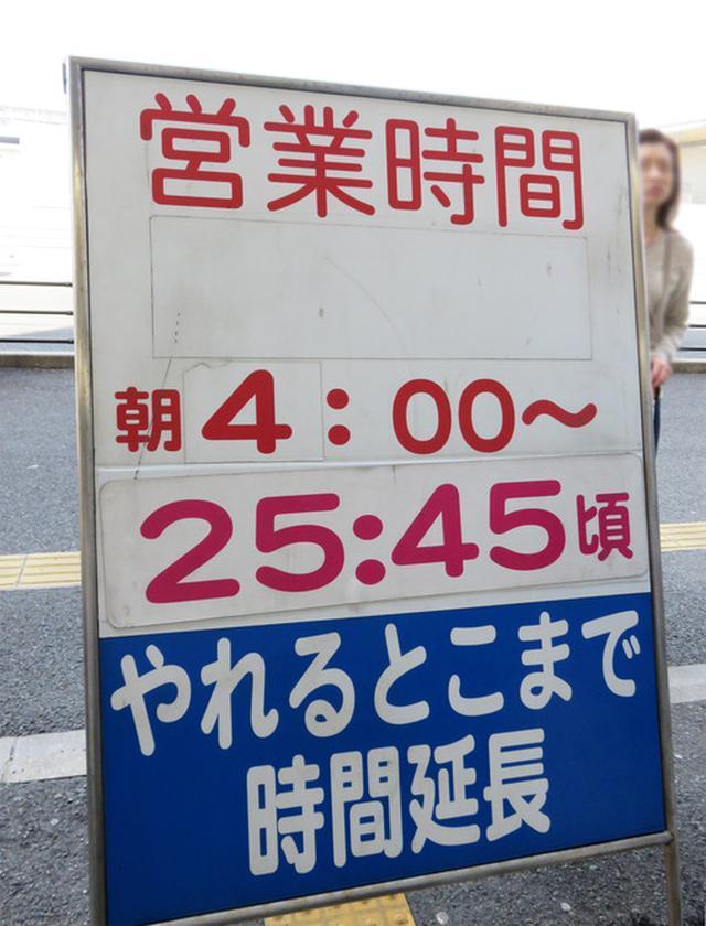 画像: 【福岡】県内外の客で賑わう長浜ラーメンの老舗店♪@元祖長浜屋