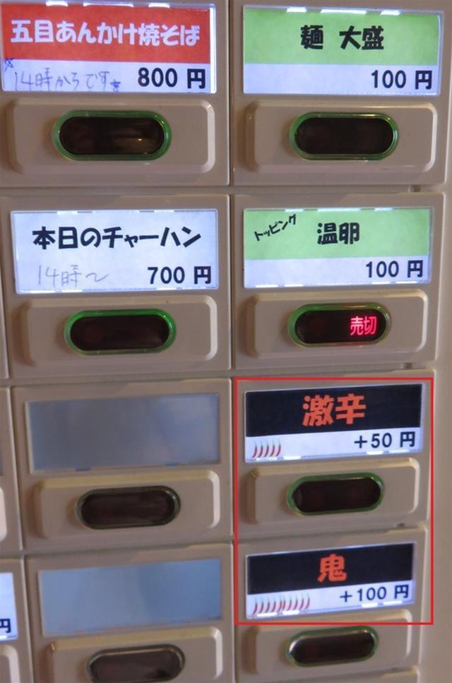画像: 【福岡】白い麻婆豆腐&激辛麻婆豆腐♪@麺や 菜(SAI)
