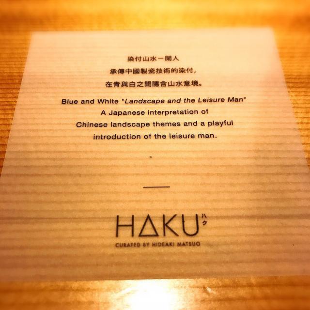 画像: 香港・マカオツアー vol.3 フロリレージュ×HAKU