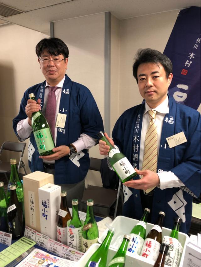 画像: 日本酒試飲会へ☆