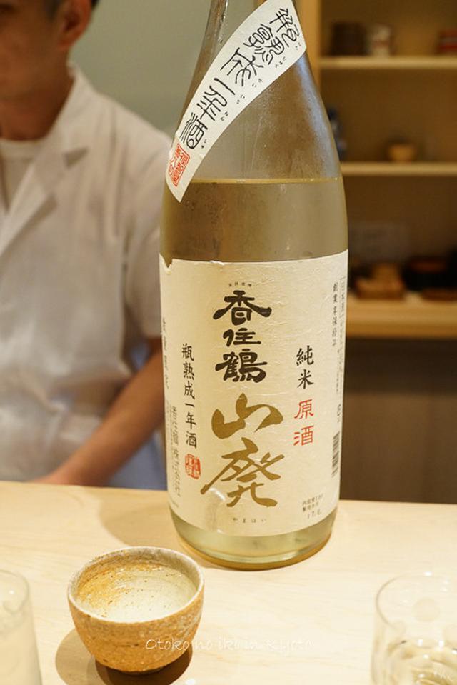 画像: 割烹たいら (京都)京都に馴染みをもつ愉しさ