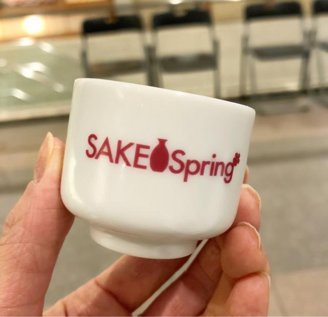 画像: SAKE Spring品川