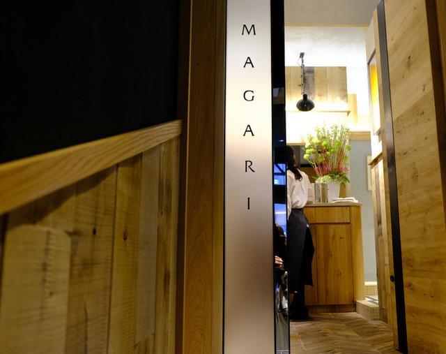 画像: 「札幌の夜は天塩町づくし!TESHIO CREATIVE TABLE(イベント)、ジャニス・ウォンも登場です」