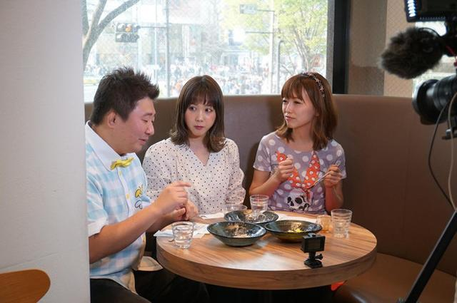 画像: YouTube動画「食べあるキングTV」~アイスモンスター~編に出演