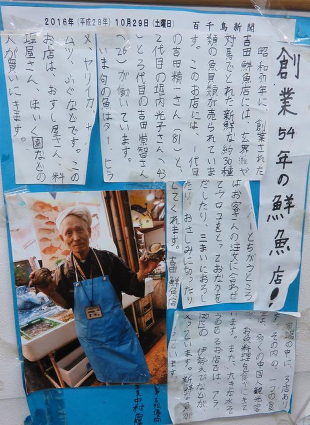 画像: 【福岡】博多の台所・柳橋連合市場で海鮮丼♪@柳橋食堂