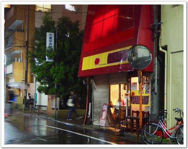 画像: カレーですよ4223(大島 拉麺5510)伽喱家5510、一夜だけ。