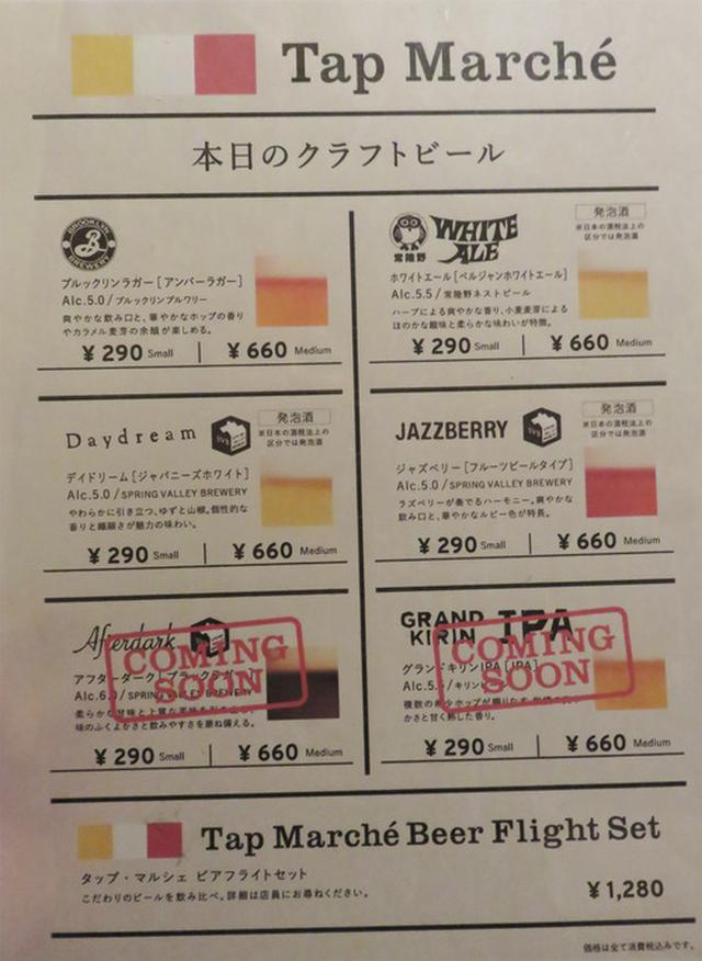 画像: 【福岡】地下鉄駅近のワイン&クラフトビール酒場♪@西新キッチン amber03