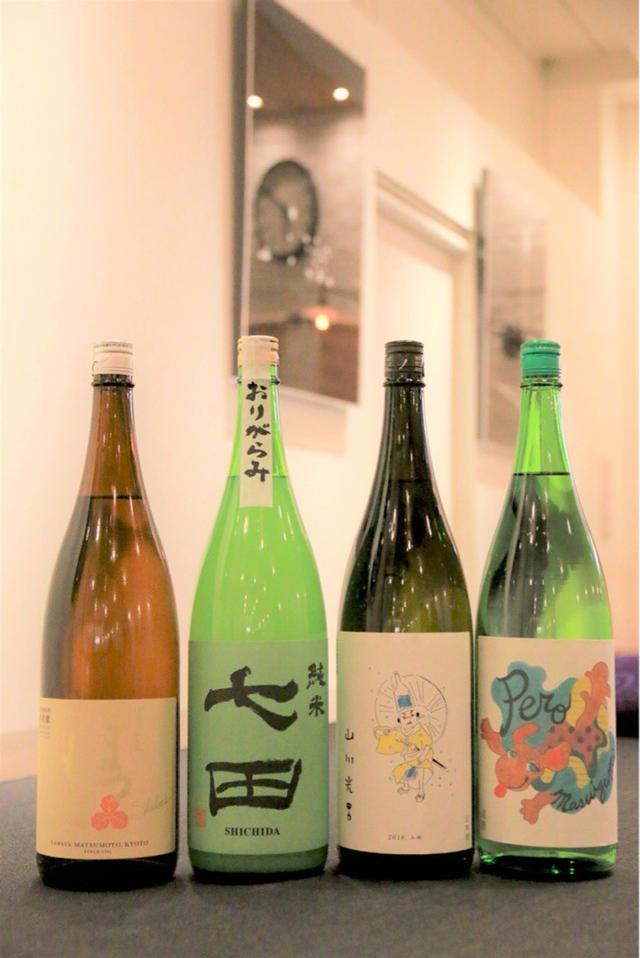 画像: 桂雀々らくごソワレにて日本酒コラボレーション☆