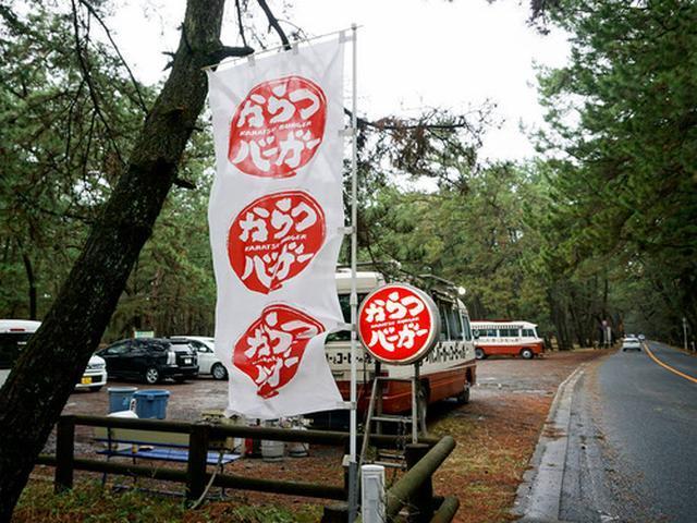 画像: 【佐賀】名勝・虹の松原のご当地バーガー♪@からつバーガー 松原本店