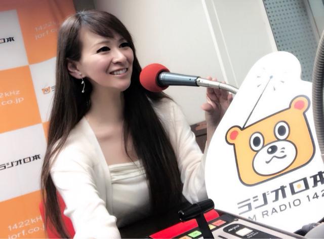 画像: ラジオ日本!!️5/5(土)17:35〜「JA presentsとれたて旬ラジオ」パーソナリティー