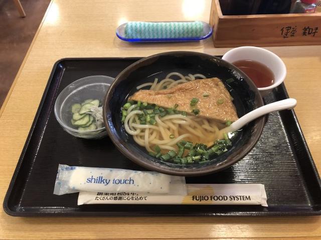 画像: ごはんめも、東新宿食堂
