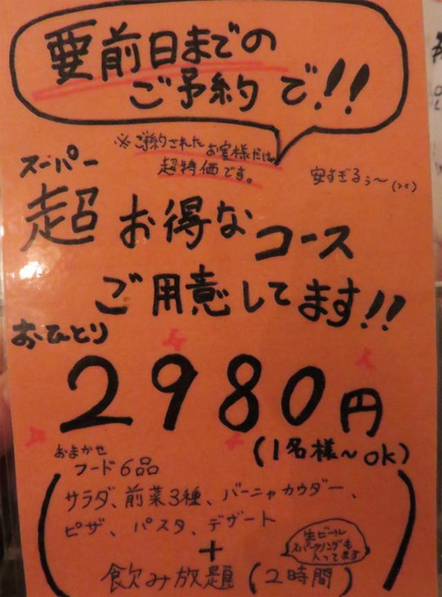 画像: 【福岡】地下鉄・藤崎駅前の座れるワイン角打♪@藤崎酒匠