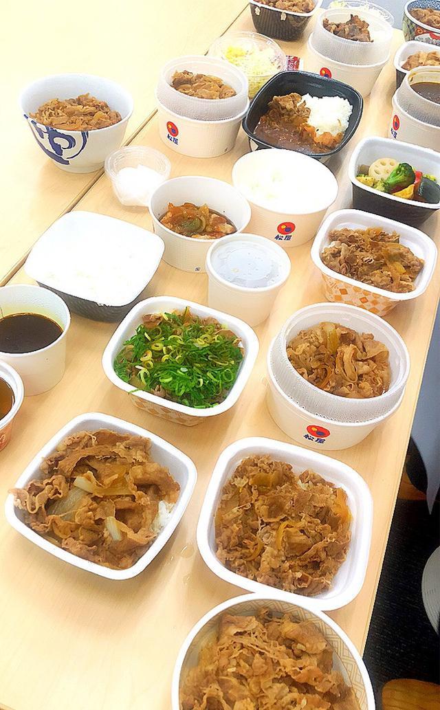 画像: 発売中!「日経トレンディ」で「牛丼3大チェーン店」魅力を語ってます〜