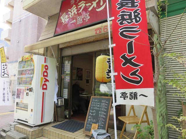 画像: 【福岡】盛り良し!ダブルカレー&ナンおかわり自由ランチ♪@ヒマラヤ インドレストラン