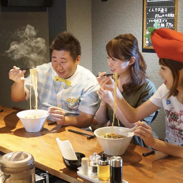 画像: 【動画】麺屋KEMURI(池袋 / 燻製ラーメン&燻製つけ麺)