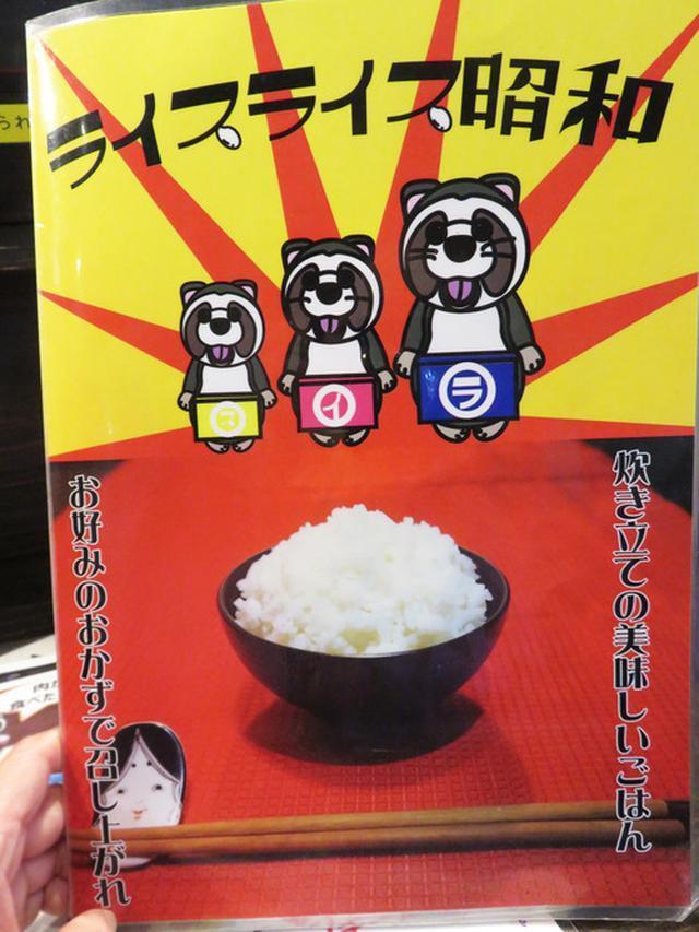 画像: 【福岡】学生街で焼チャンポン&デカ盛り唐揚げ♪@ライスライス昭和