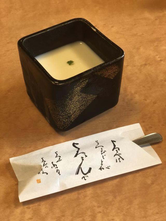 画像: ごはんめも、黒豚料理 寿庵 荒田本店