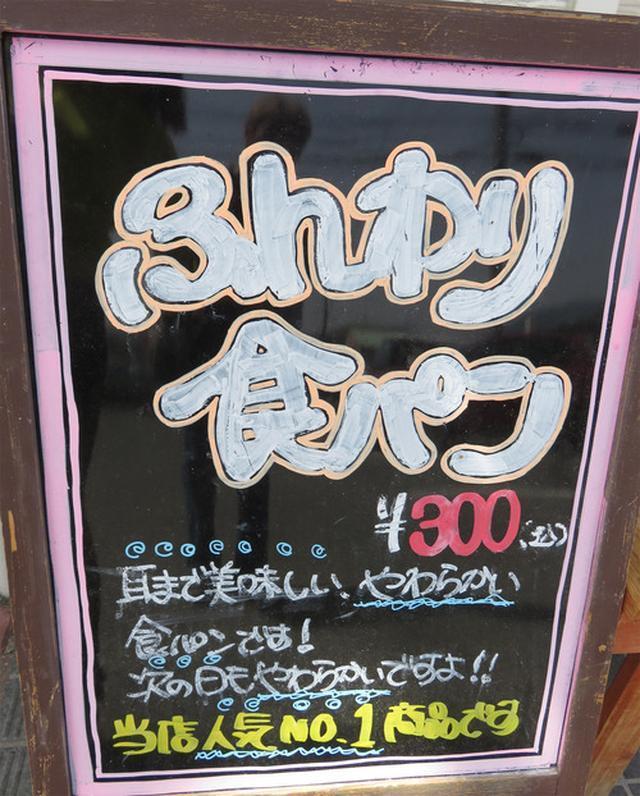 画像: 【福岡】みんな大好き!ソフト系パン屋さん♪@パン・シャルマン
