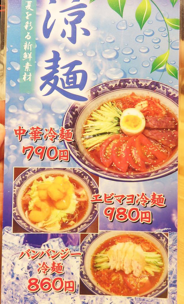 画像: 【福岡】西新商店街の大衆中華店♪@桂林米粉 山水家