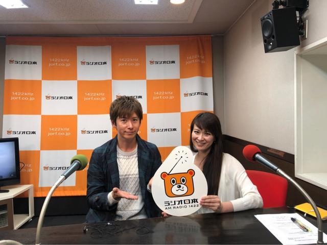 画像: 本日17:35〜ラジオ日本「JA presentsとれたて旬ラジオ」パーソナリティー