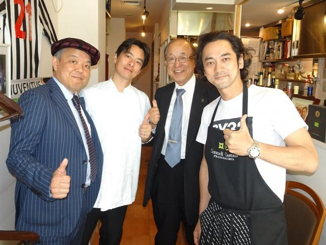 画像: 日本一のパスタ専門店「ラ・パスタイオーネ」