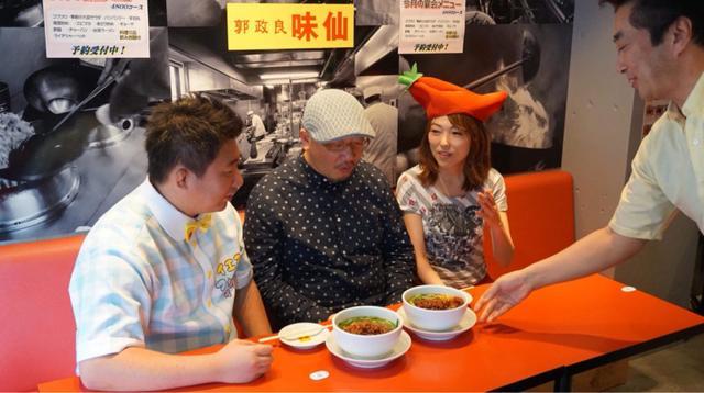 画像: YouTube動画「食べあるキングTV」~ 郭 政良 味仙@神田~編に出演