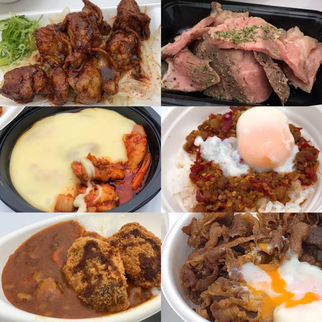 画像: 東京競馬場で「食べあるキング」がグルメブースをプロデュース!「グルメキングダム」