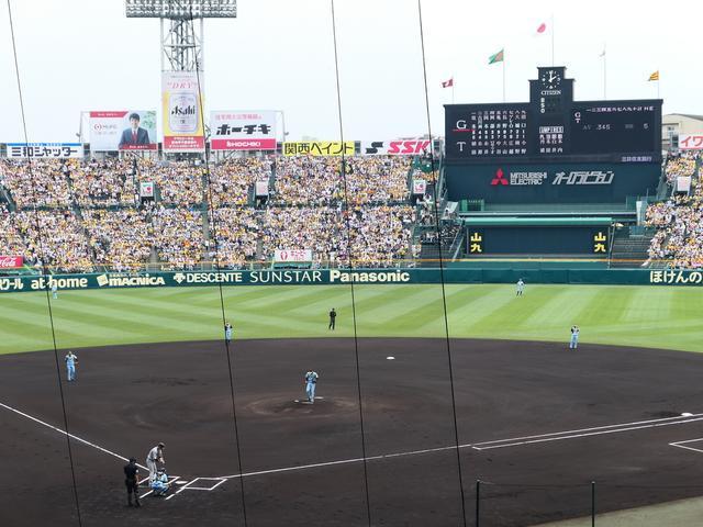 画像: 伝統の一戦を観戦しながら食べて飲んでサヨナラ勝ちで大いに盛り上がりました! @阪神甲子園球場