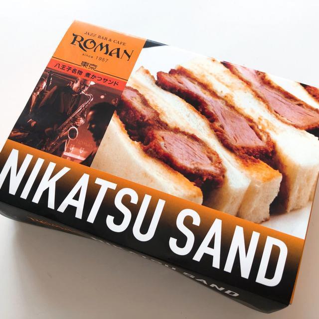 画像: 楽天お取り寄せ パン部門 1位「ROMAN 煮かつ&たまごサンド」