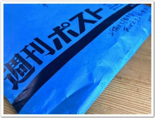 画像: カレーですよ週刊ポスト(ウェブメディア転載記事)「東京・大阪注目店15を厳選!極旨絶品カレー」