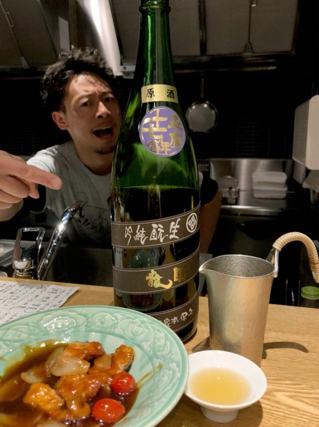 画像: 日本酒弘大@大阪肥後橋