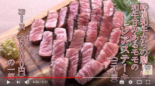 画像: Mの動画! 肉のレッドカーペットや~~! @肉ya!!