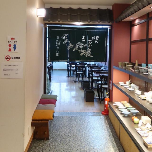 画像: 【関西スイーツ】大阪 宇治園 喫茶去 心斎橋店