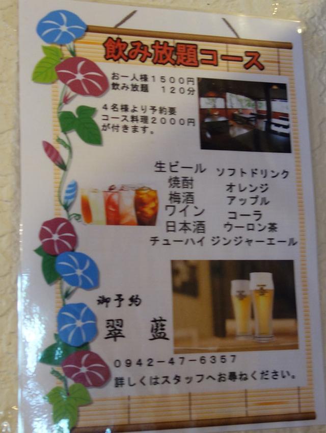 画像: 【福岡】久留米~うきはドライブ!ボリューム&コスパ大の定食♪@翠藍