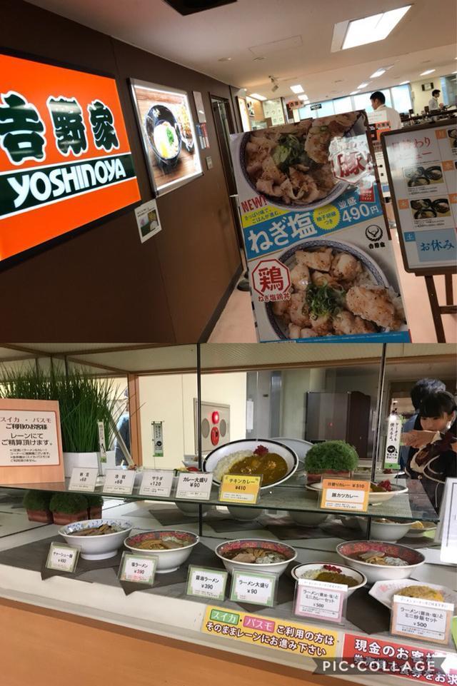 画像: 法務省の社食で食べ放題♡