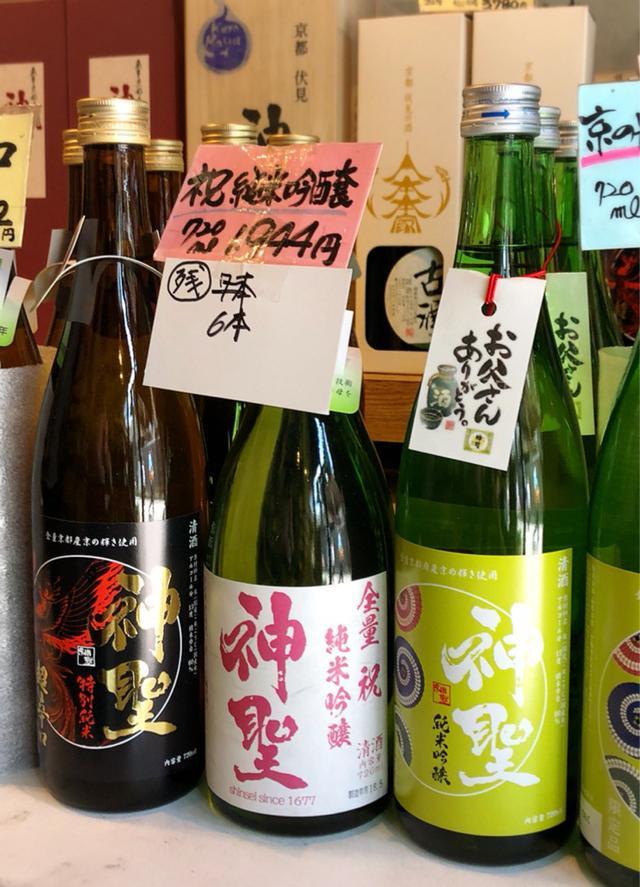 画像: 京都伏見 山本本家さんへ