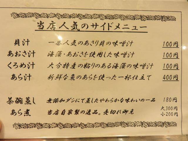 画像: 【福岡】天神の回らない立ち食い寿司店♪@すし将軍 天神新天町店