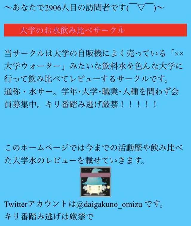 画像: 【告知】清澄白川で開催される別視点主催の『マニアフェスタ』にへんてこグルメガイドが出店するぞ!