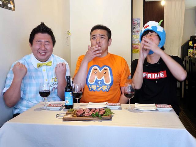 画像: 食べあるキングTV 大阪編2