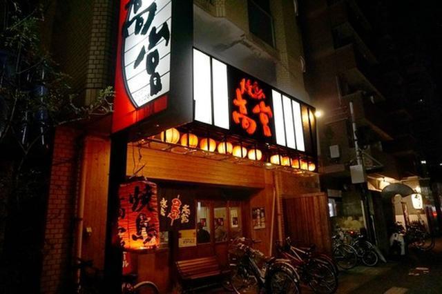 画像: 【福岡】俺たちのヤキタカ♪@焼鳥 高宮 本店