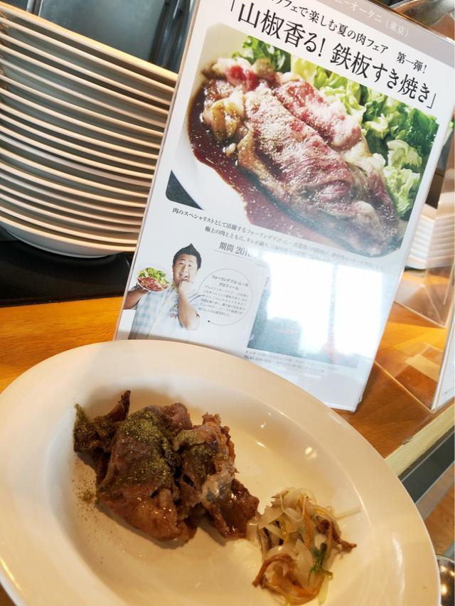 画像: ホテルビュッフェ!!︎フォーリンデブはっしーさんの「山椒香る!鉄板すき焼き」食べてきましたー♪