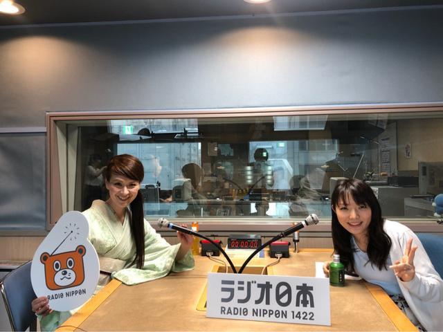 画像: 本日17:35〜ラジオ日本「JA presents とれたて旬ラジオ」パーソナリティーしてます