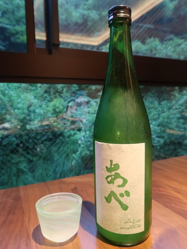 画像: フレンチ×日本酒!新潟 松之山温泉 酒の宿 玉城屋