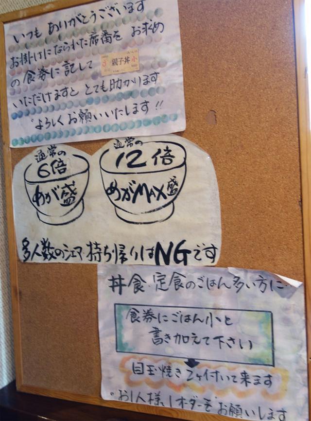 画像: 【福岡】名物のメガ唐揚げ丼&冷やしうどん♪@大和家