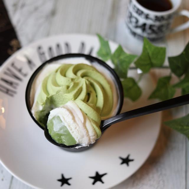 画像: セブンイレブン・ダブルクリームの宇治抹茶ミルクプリン