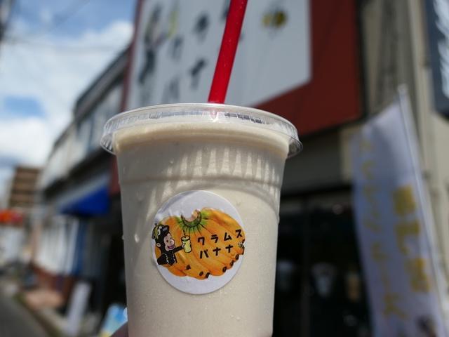 画像: 珍しいバナナジュースの専門店でとても美味しいバナナジュースをいただきました! 高槻市 「クラムス バナナ」