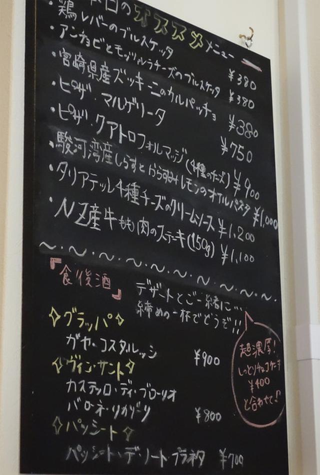 画像: 【福岡】超コスパ良しの天神パスタランチ♪@洋風酒場イタレヴィーノ
