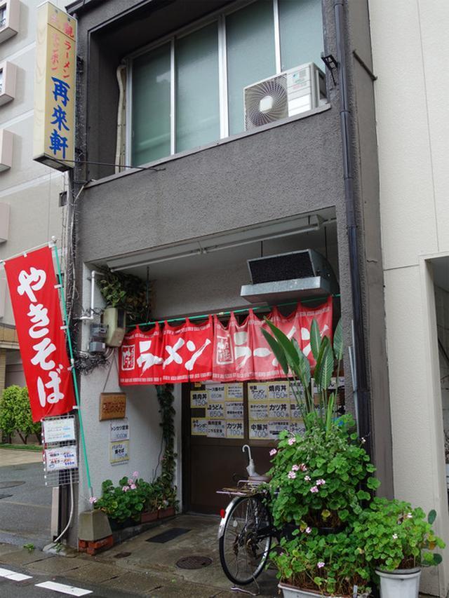 画像: 【福岡】山笠期間限定のキュウリ抜き冷麺&山かけラーメン♪@再来軒