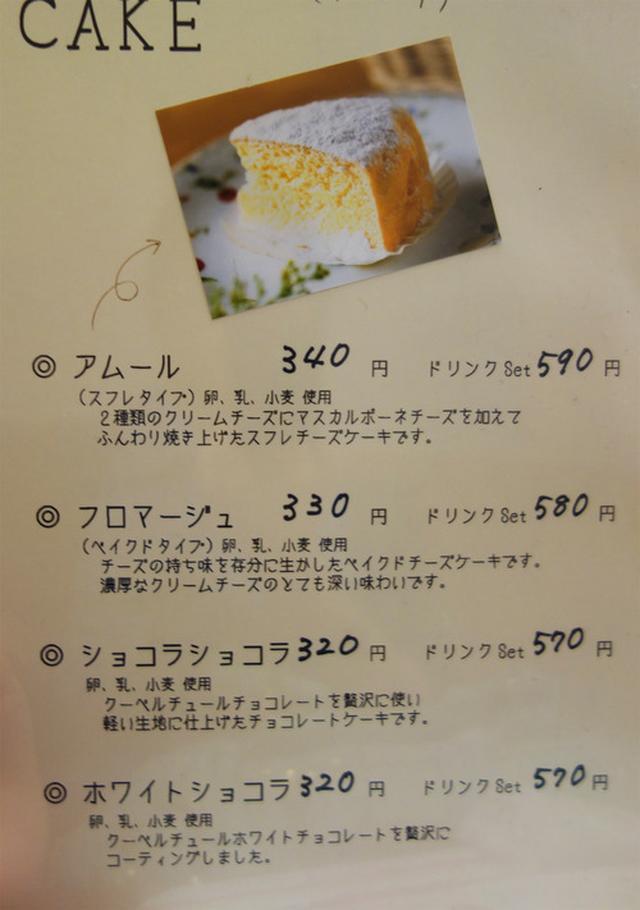 画像: 【福岡】行列のできる!博多名物メンオムランチ♪@五穀 六本松店
